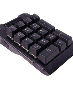 ROG Claymore Bond/RED M201-ASUS ROG Claymore Bond/RED M201 gaming Keypad(LS)