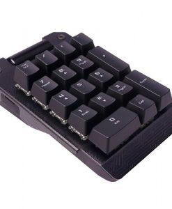 ROG Claymore Bond/RED M201-ASUS ROG Claymore Bond/RED M201 gaming Keypad
