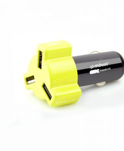 CHGR-348-YEL-mbeat® 4.8A 24W Triple-port Rapid Yellow Car Charger