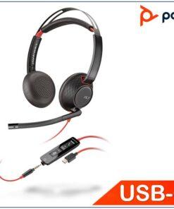 207586-201-Plantronics/Poly Blackwire 5220