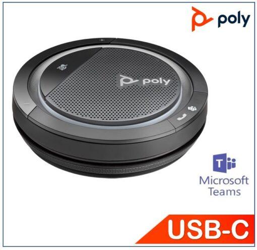 215437-01-Plantronics/Poly Calisto 5300-M USB-C Bluetooth Speakerphone